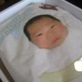 【内祝思い出話】みにぐりの出産内祝いはお米でした