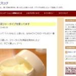 「梅さんのレビューブログ」(梅さん)