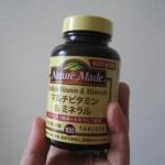 特に摂りたい栄養素【4】ビタミン