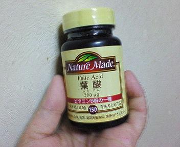 葉酸と他の成分を含むサプリメント