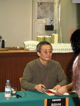 勝谷誠彦さんのサイン会に行ってきました!