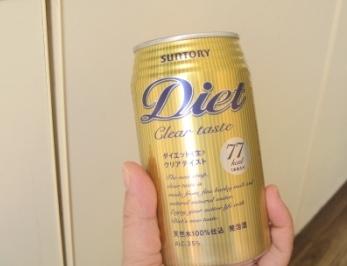 サントリーのダイエット<生>クリアテイストを夫に飲んでもらいました