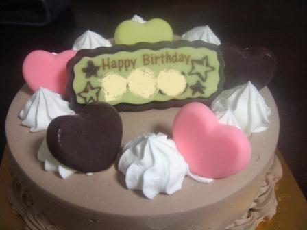ぷちぐり5歳になりました~サーティーワンのアイスケーキはうまかった♪
