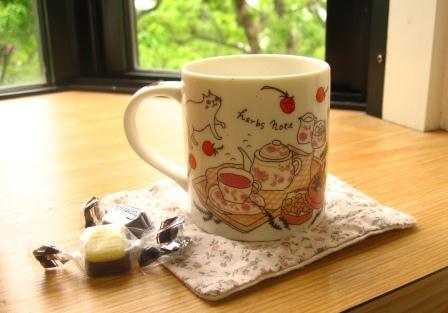 mug01
