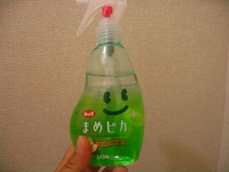 トイレ掃除がやりやすくなった!~ペーパーが破れないトイレクリーナー