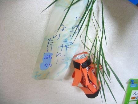 tanabata1101