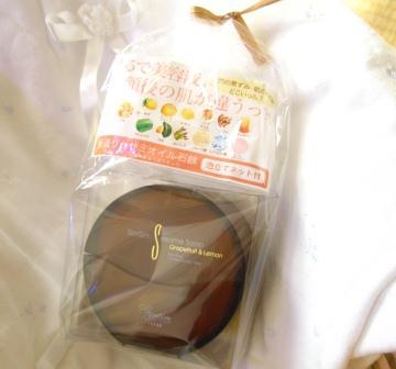 【コスメ探しの旅8の3】シムシム石鹸、使い続けた感想は・・・