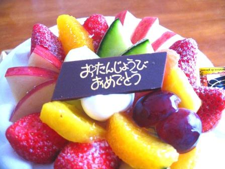 cake201201