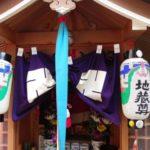 日本のハロウィン?地蔵盆