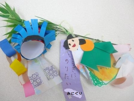 tanabata1302