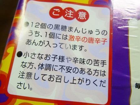 tokyomi1305