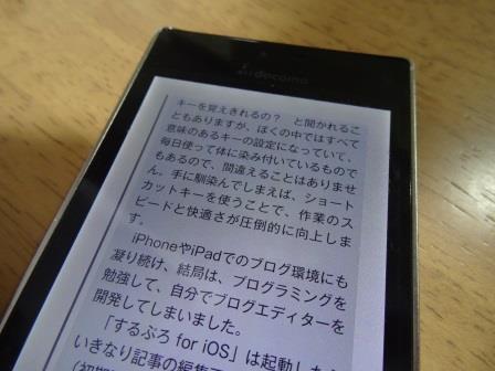 ebook1001