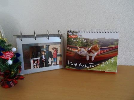 にゃらんカレンダー届きました♪