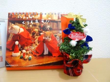 にゃらんカレンダーとクリスマス