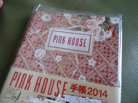 手帳は2014年もピンクハウスにしました~来年の表紙はなんか違う