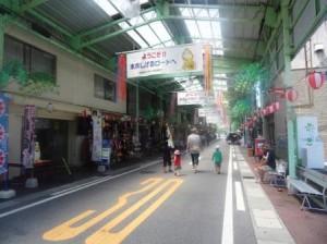 境港の商店街
