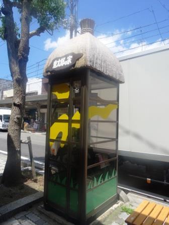 妖怪電話ボックス