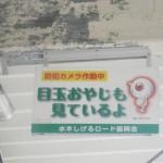 miduki016