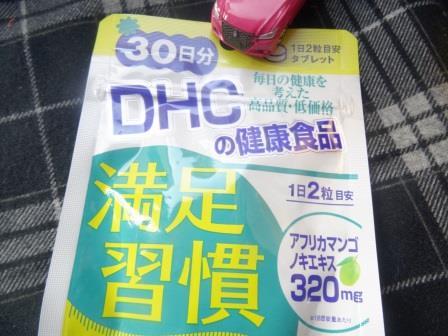 dhcsupli1501