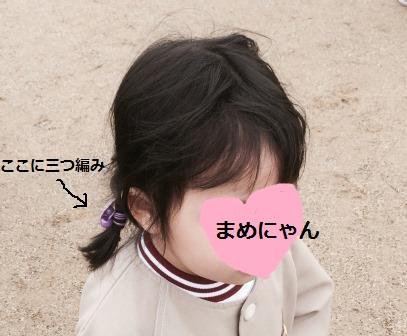 hairareann