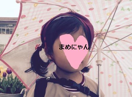 hairareshizuka