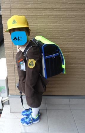 mininewgaku01
