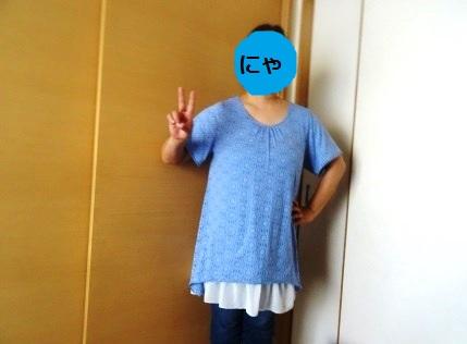 tyakuyou427