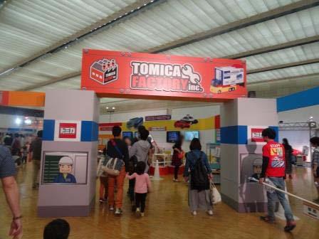tomica1506