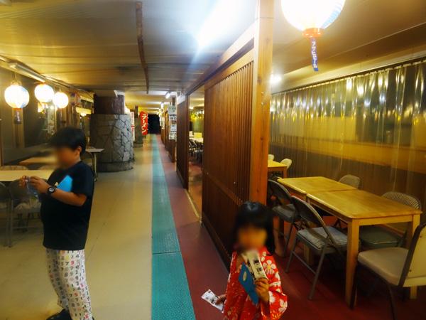urashima05
