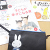 親も子も絵本を堪能できる雑誌「Kodomoe(コドモエ)」4月号から購読します