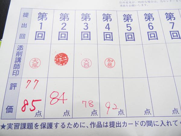 gakubun401