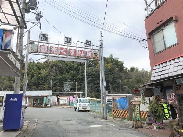 壺阪山駅前