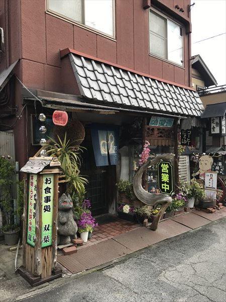 壺阪山駅前のお食事処