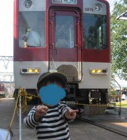 鉄道まつり