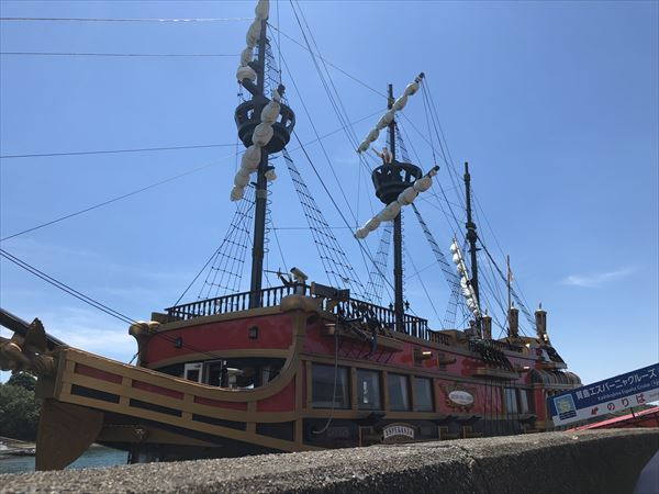 賢島クルーズ船エスペランサ