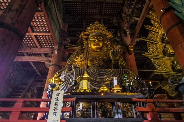 東大寺の虚空蔵菩薩