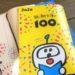 新潮文庫の100冊2020