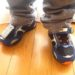 子どもの靴・瞬速